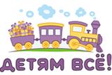 Детям всё – это большой интернет-магазин развивающих игрушек в Москве. Онлайн заказ и доставка игрушек бесплатно!