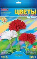 Цветы из флиса Гвоздики
